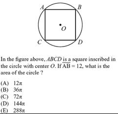 Top 7 triangle tricks part 7 of 7 powerscoretrianglepart72 ccuart Images