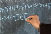 math_blackboard
